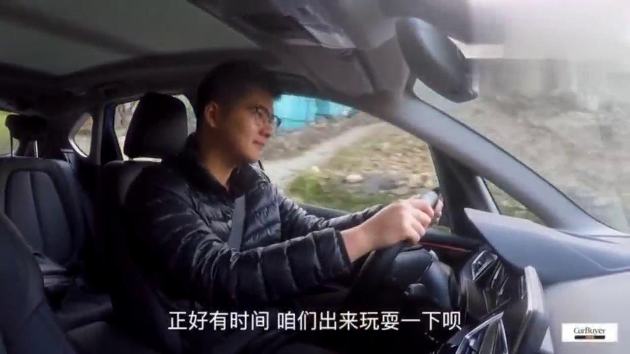 视频:开着宝马2系旅行车去打野
