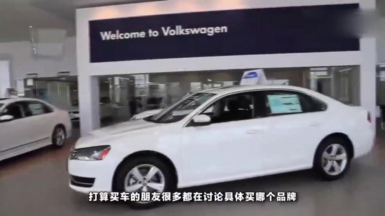 视频:浓缩版的H6 配跑车的风格内饰,全新哈弗H4
