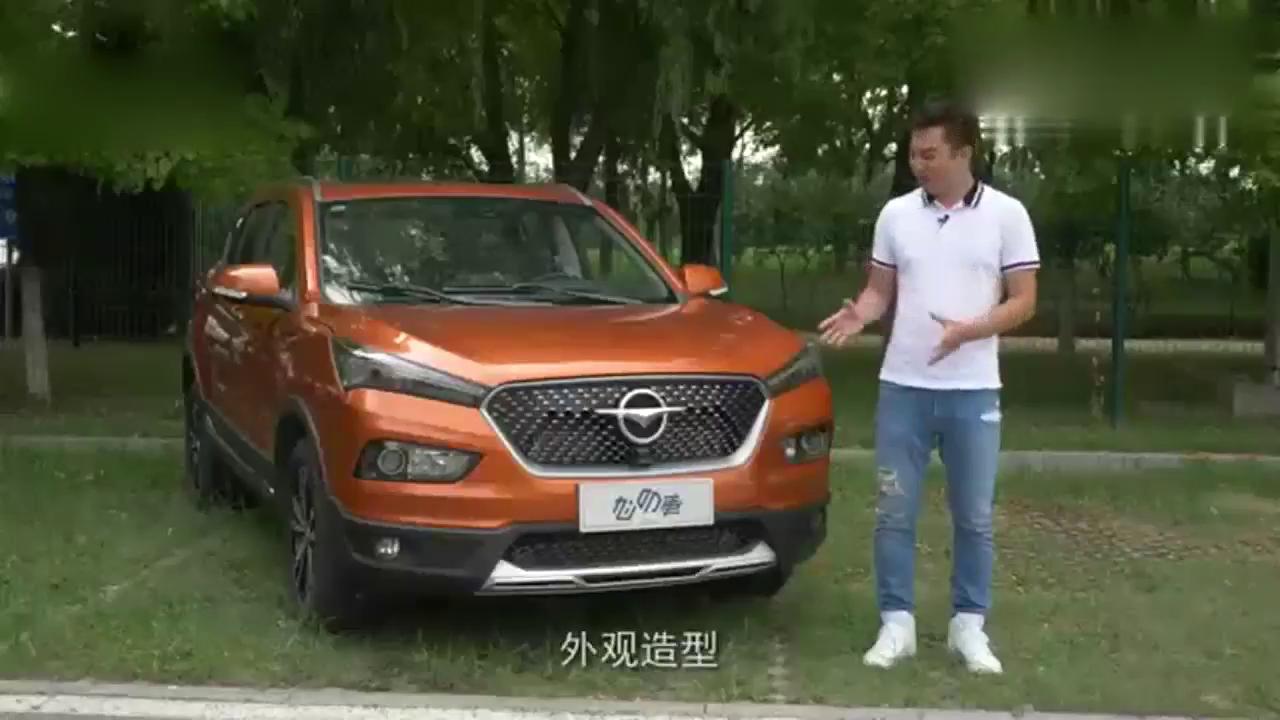 视频:海马的颜值担当,体验二代海马S5,适合新手的第一辆车