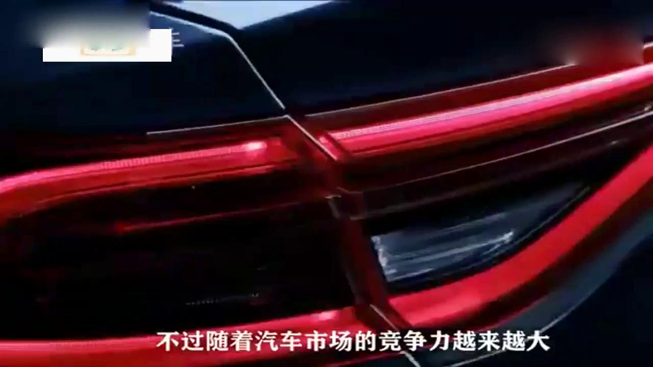 视频:远看15万的这么一辆车比宝马6帅十倍,竟还挂1米大屏
