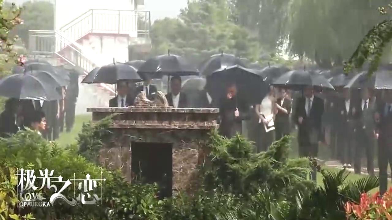 《极光之恋》花絮:烈日炎炎下的瓢泼大洒雨,马可雨中嗷嗷直叫!
