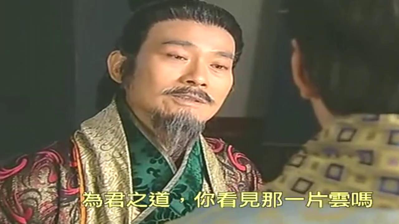 楚汉骄雄大结局 刘邦:儿子给你说这么多就是让你无为而治!
