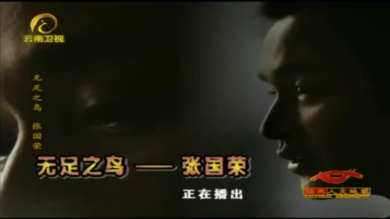 张国荣和谭咏麟的角逐谭咏麟似乎总是略胜一筹