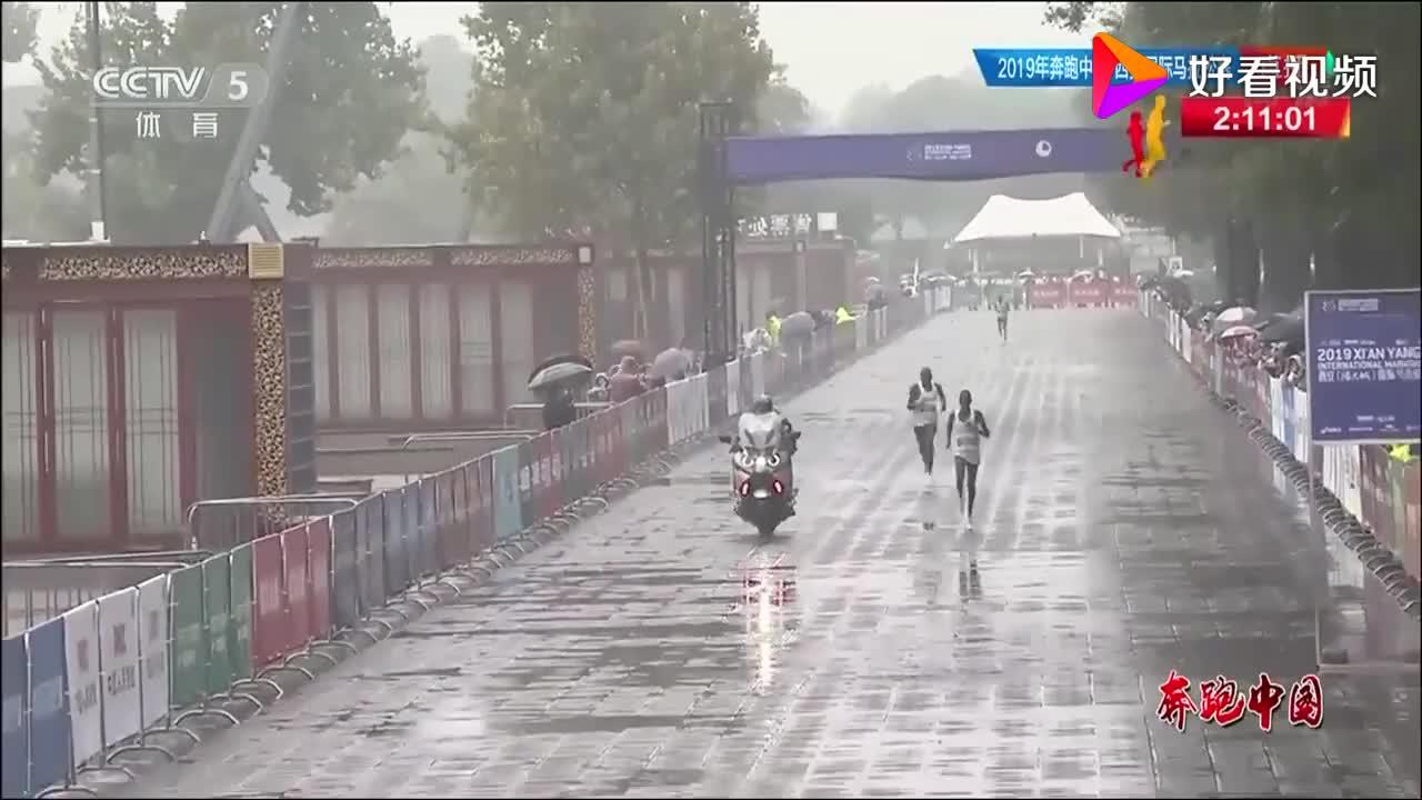 肯尼亚选手夺西安马拉松冠军 吴向东成为国内选手第一名