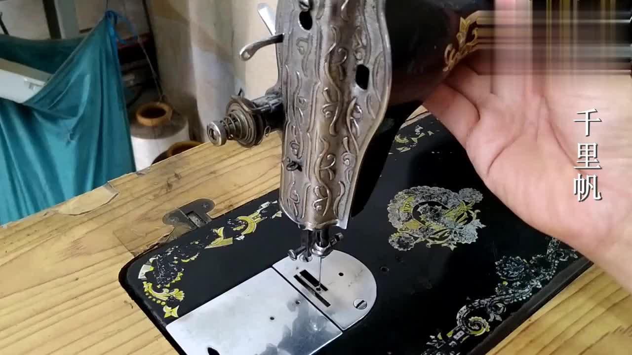 家用老式缝纫机缝制衣服总跳线老师傅教你怎么解决