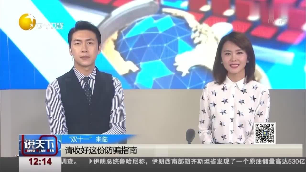 说天下太美了中国双人花滑再次惊艳世界金牌快到兜里来