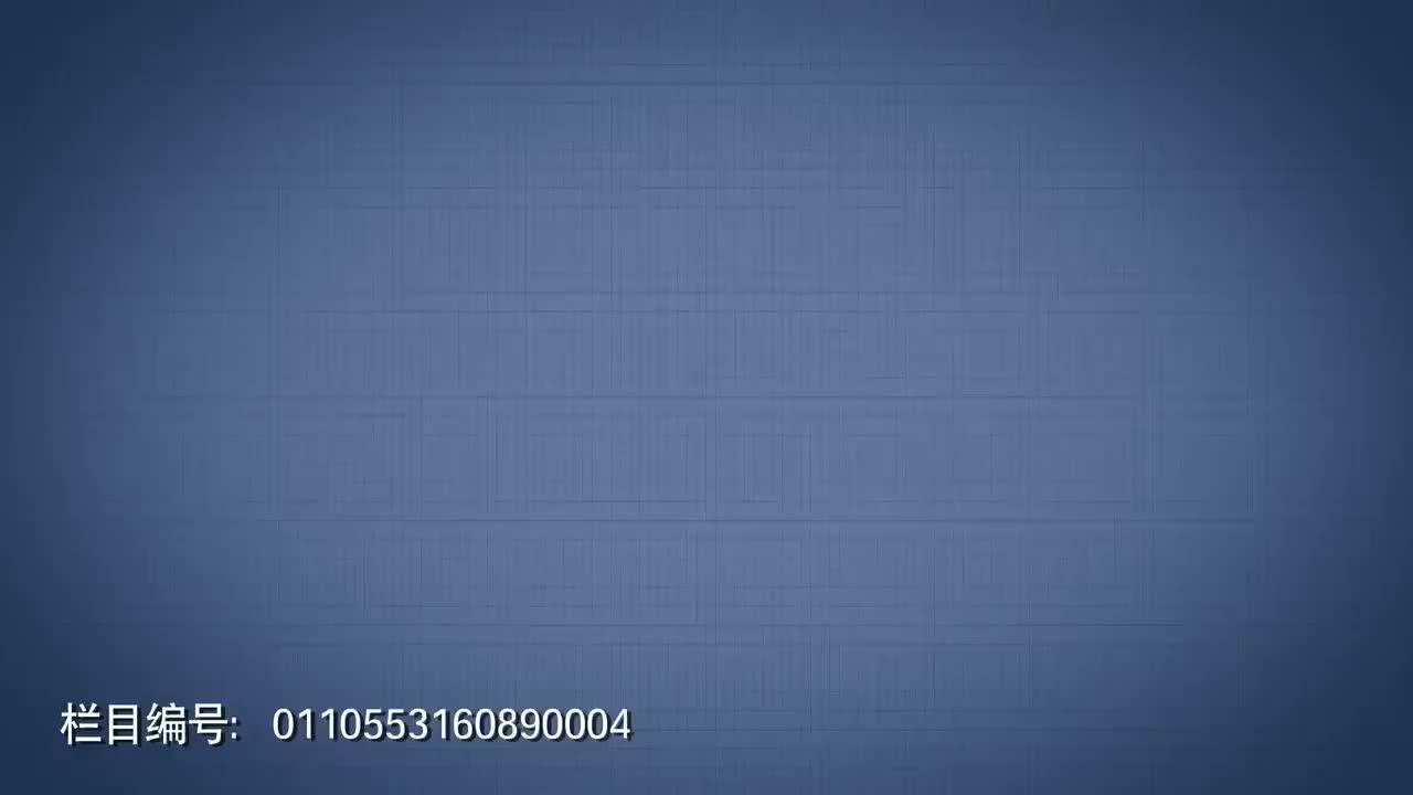 视频:标配够丰富北京汽车智达x3微试车