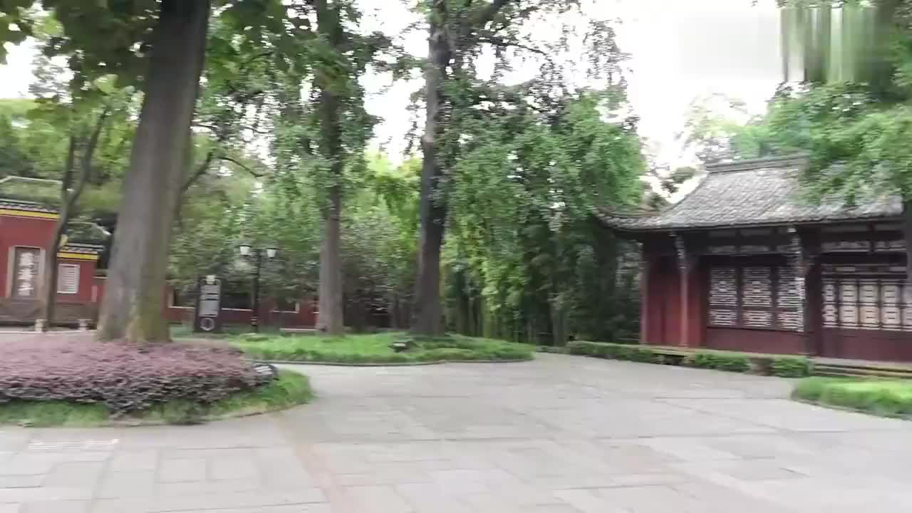 实拍成都望江楼公园内的薛涛井薛涛笺的发源地快来get一下吧