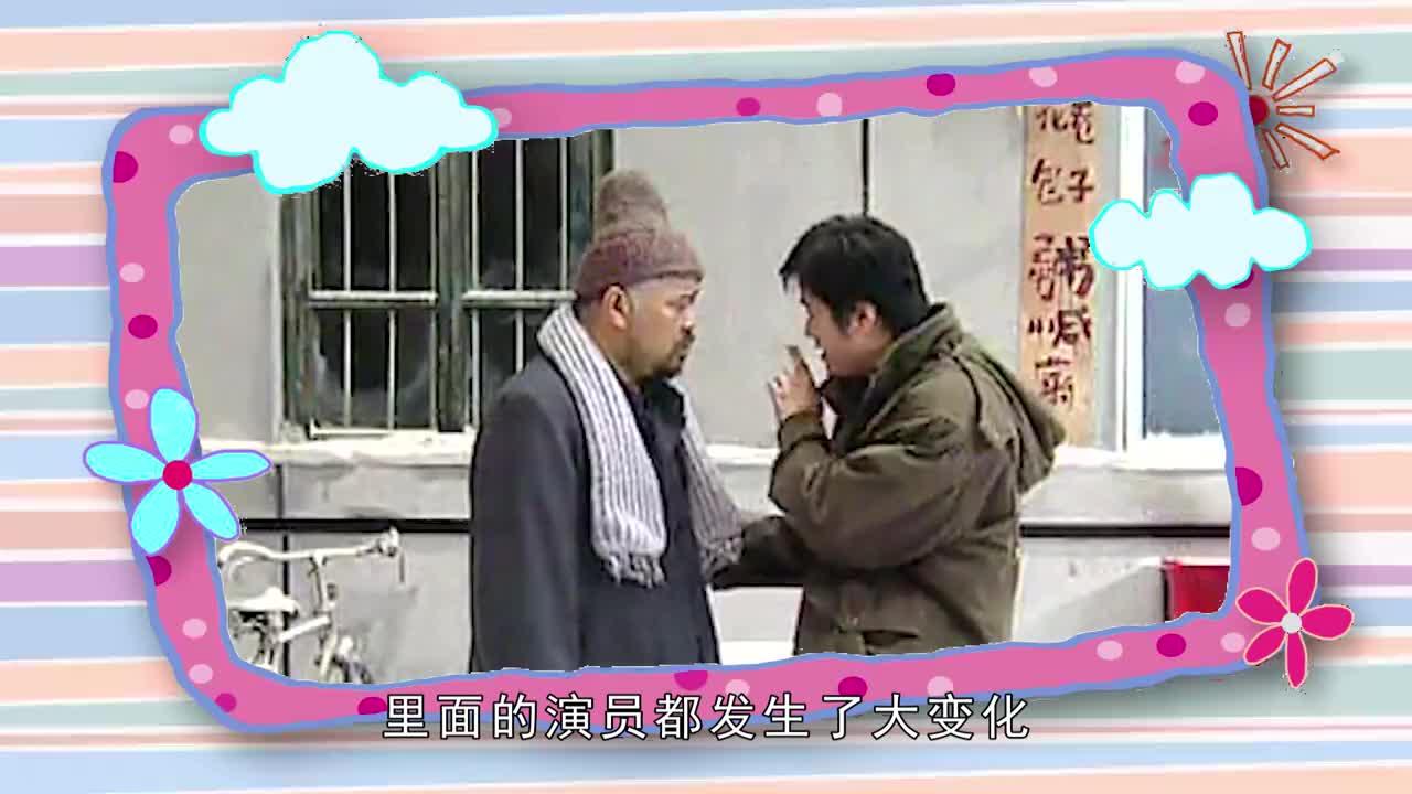 《东北一家人》演员现状李琦安享晚年42岁的他却不幸病逝