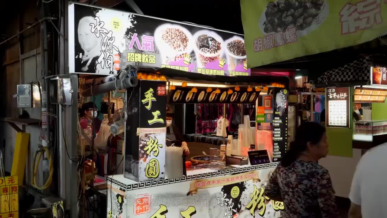 韩国街边天价珍珠奶茶40块钱一杯每天也能卖上1000杯