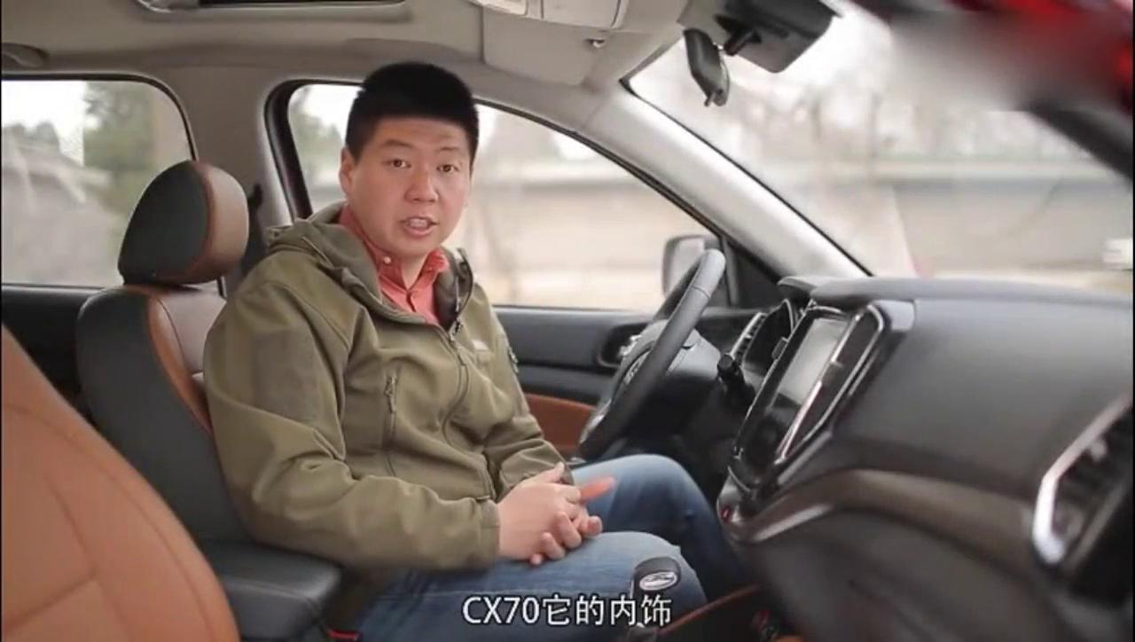 视频:试驾长安CX70T,评价一直很高