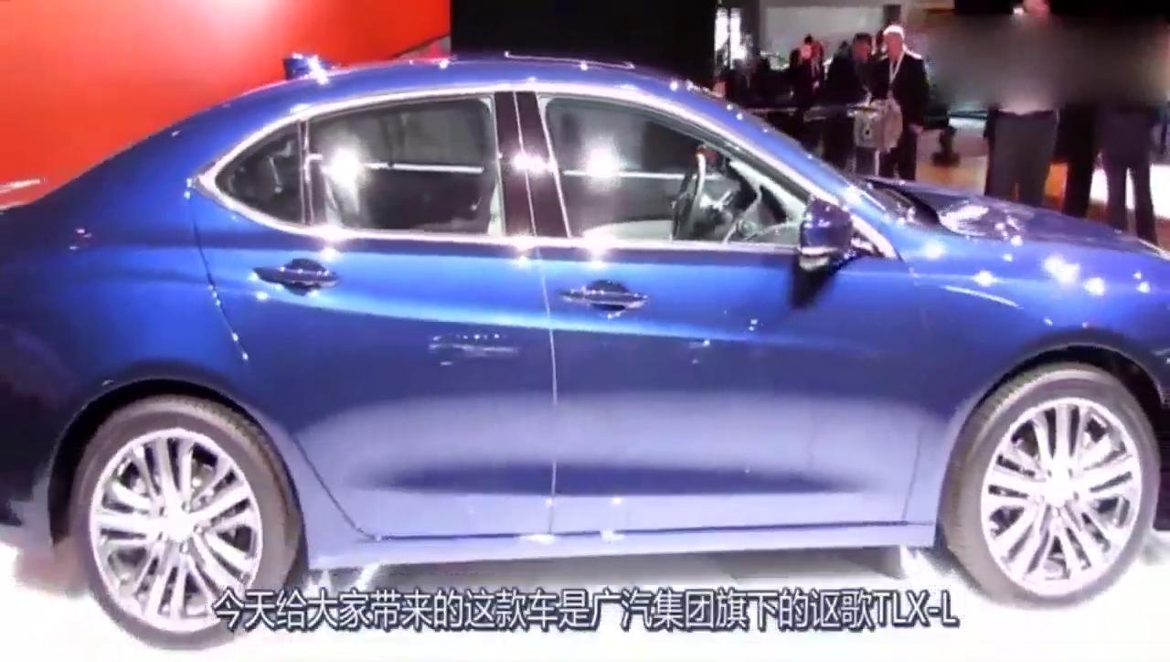 视频:广汽讴歌TLX-L正式上市,首亮相低调奢华,TLX加长版!
