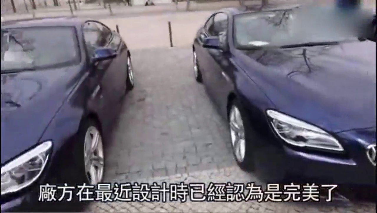 视频:最美宝马已停产,试驾宝马650i Coupe
