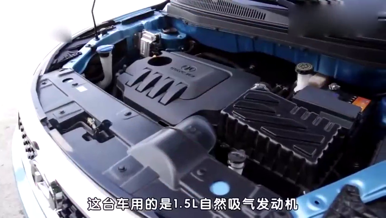 视频:配置奇高得小型SUV,昌河Q35上路体验 ,简直好到爆!