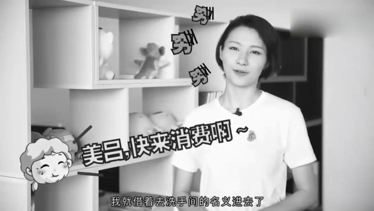 视频:试驾北京现代新名图,美女的微笑很美