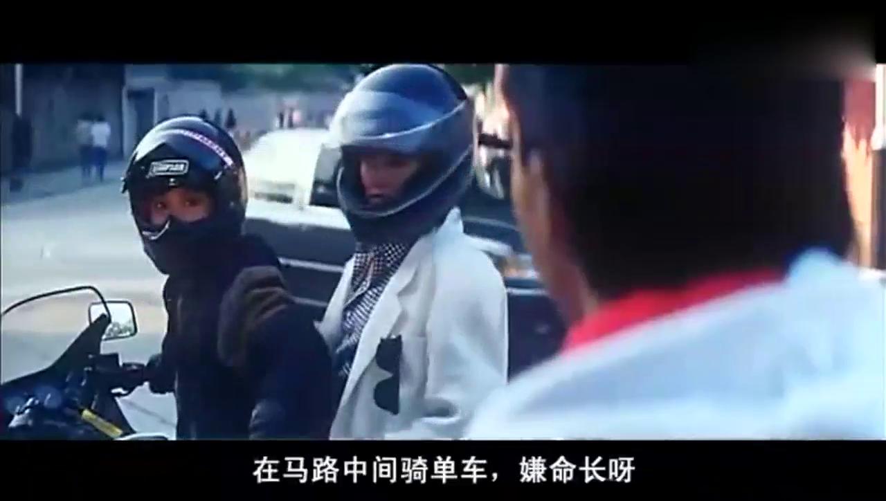 甄子丹竟然被骑摩托的男人婆用绳子牵着走