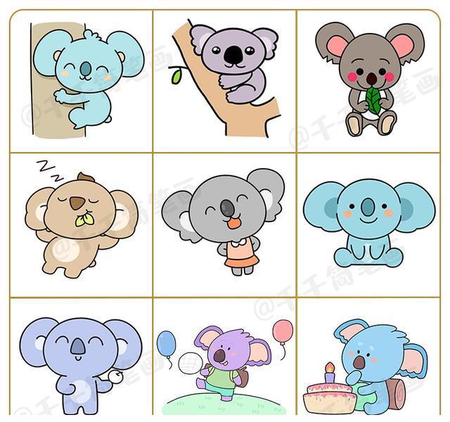 2~6岁 亲子育儿各种小动物的9种简笔画画法,趣味早教