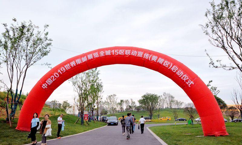 观世界邮展 武汉喜迎集邮界的奥林匹克盛会