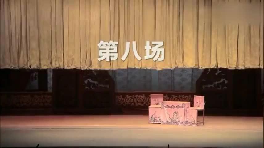 东风豫剧团抬花轿第八场选段王定云闺房思夫张宁演唱