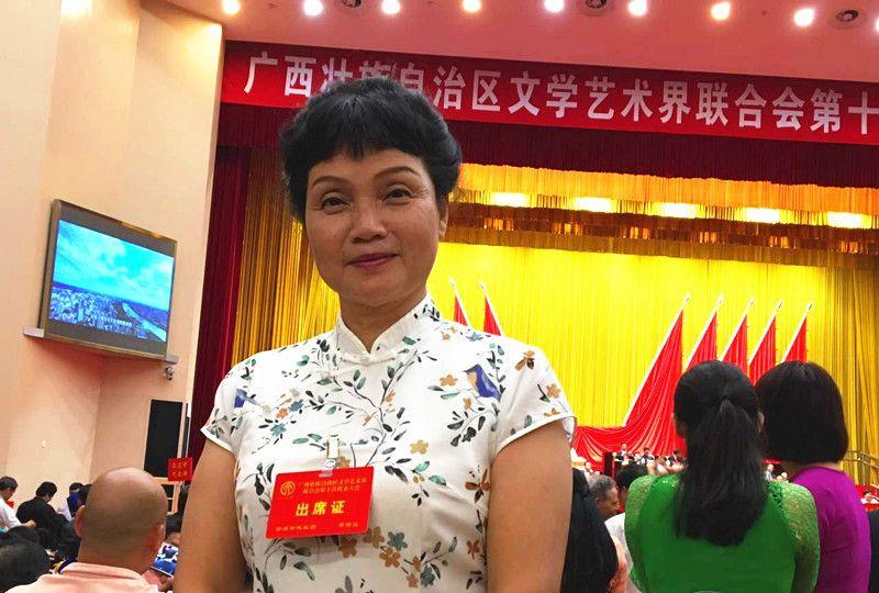 贵港戏剧家协会主席黄新兰