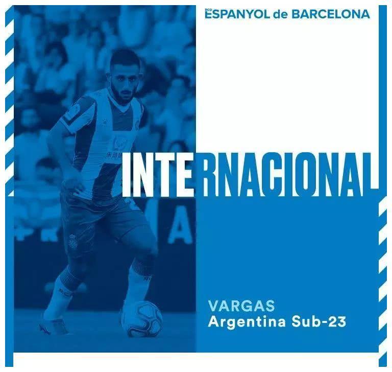 西班牙人球员巴尔加斯入选阿根廷U23国家队