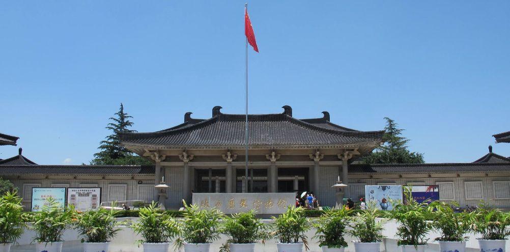 陕西历史博物馆:中国第一座大型现代化国家级博物馆,有许多藏品