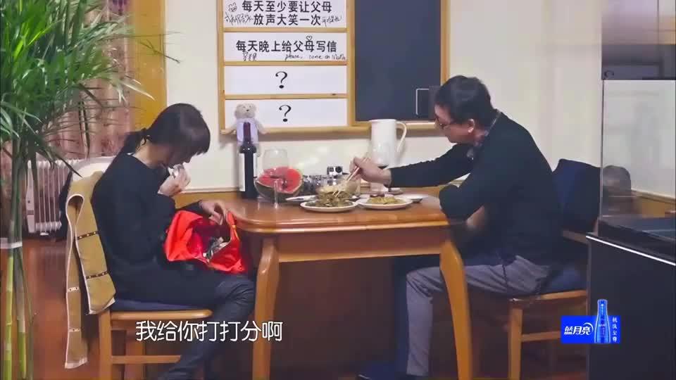 旋风孝子郑爽不吃饭先吃西瓜坐在对面的老爸无语了