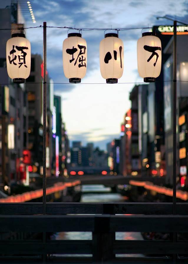 古色古香的日本大阪,都市繁华的一面!