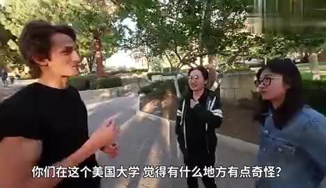 法国小哥去美国大学采访中国留学生小姐姐你竟然会说中文