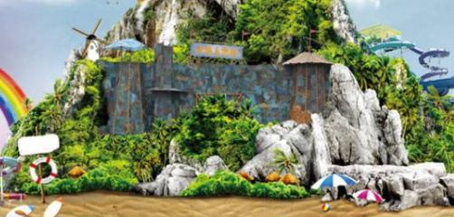 旅游:东方山水乐园