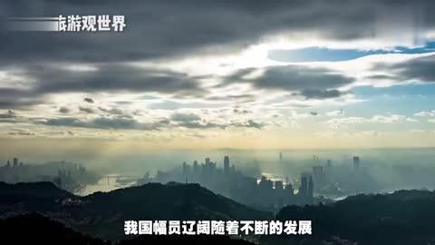 中国最早被撤销的直辖市也是一个旅游热门城市不少人慕名前去