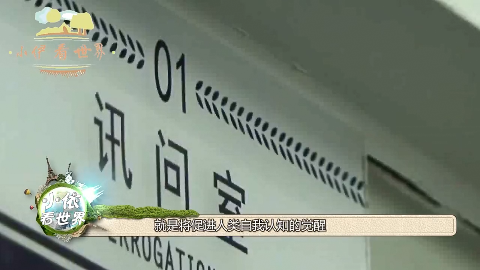 中国的远东第一监狱被称为死亡之城众多日本人死在这里