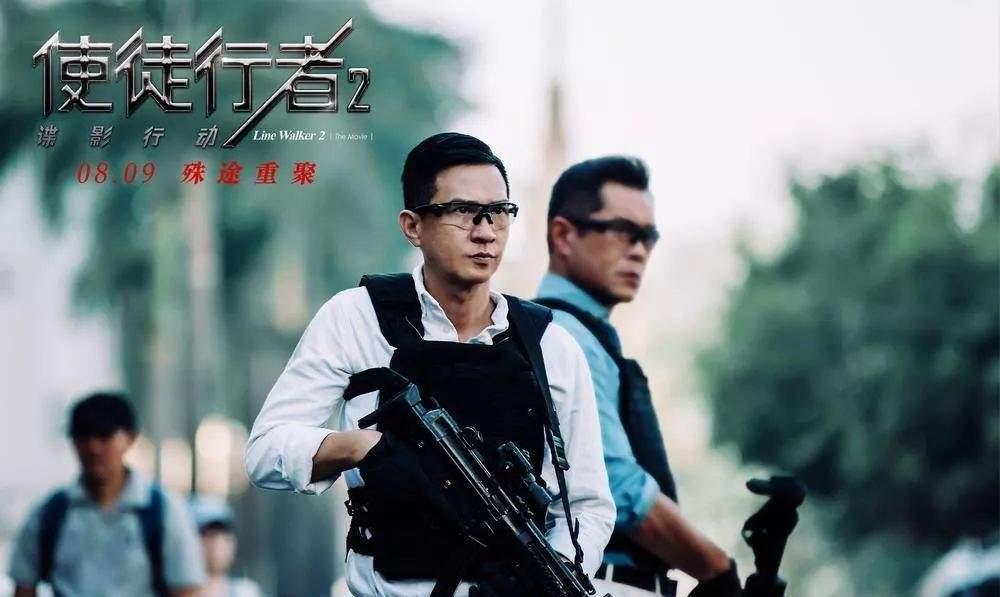 """香港电影增援""""使徒2""""演绎兄弟情谊"""