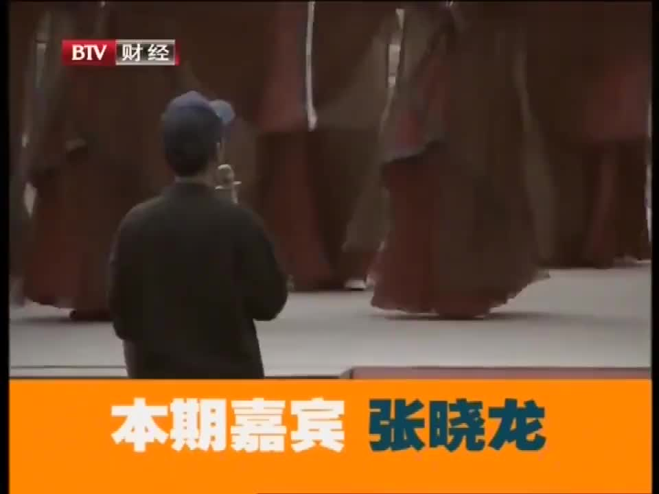 张晓龙直言刚到北京经历为生活去歌厅跑场一晚上挣600