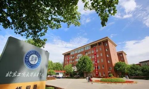 女生颜值爆表的北京高校,首航很多空姐都来自这,果真养眼