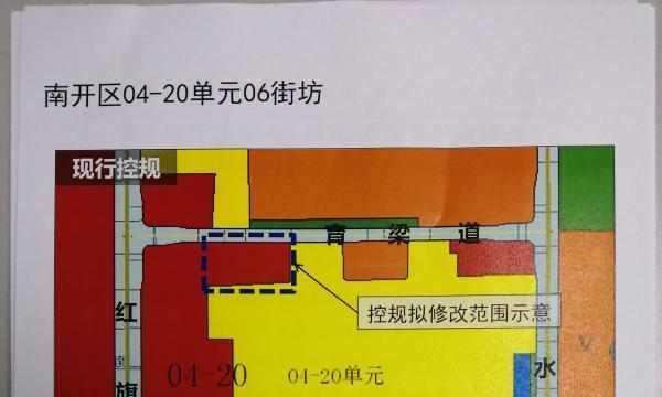 天津理工大学原址新规划 学生公寓改居住用地