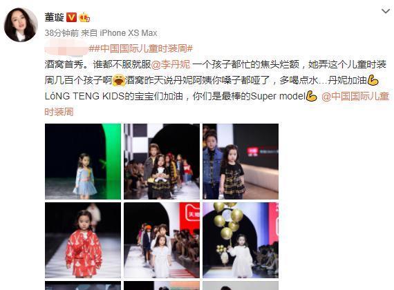 董璇带女儿参加儿童时装周,酒窝首次登台走秀,小小年纪气场十足