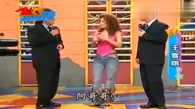 张菲费玉清比莉三人同台尬舞菲哥的舞步超魔性被他征服了