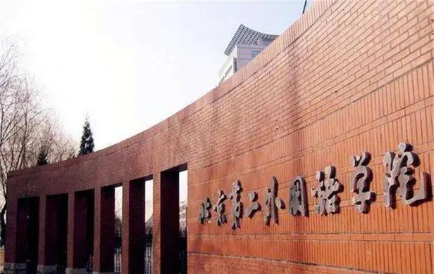 全国实力最强的五所外语类大学