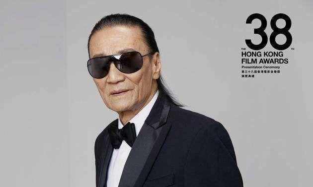 83岁的谢贤获得了第38届香港电影金像奖终身成就奖