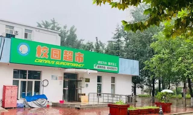 北京信息科技大学@新生宝典之周边环境篇