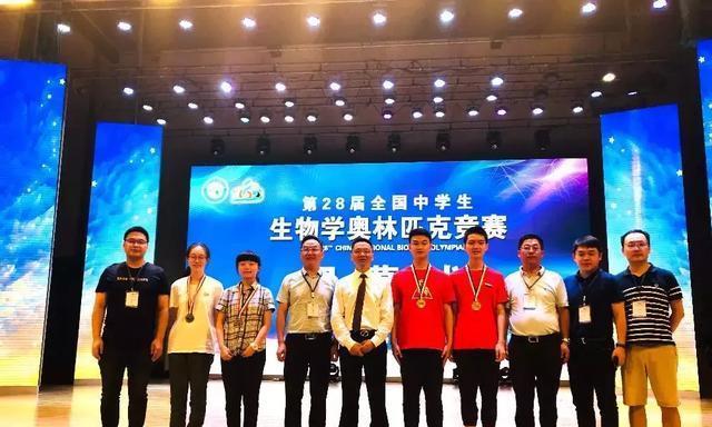 3金1银,全国第二!重庆巴蜀中学3人入选生物竞赛国家集训队