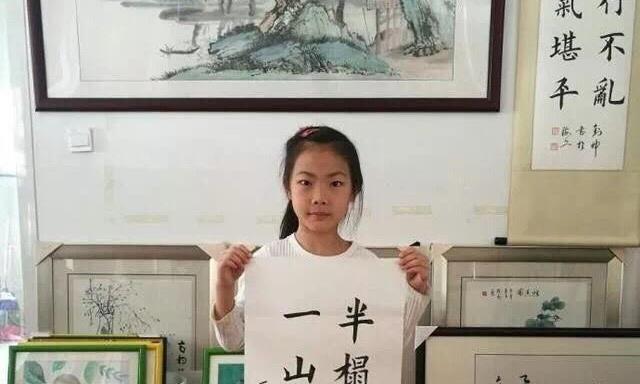 9岁女孩书法过9级,楷书学习田英章,专家:误人子弟