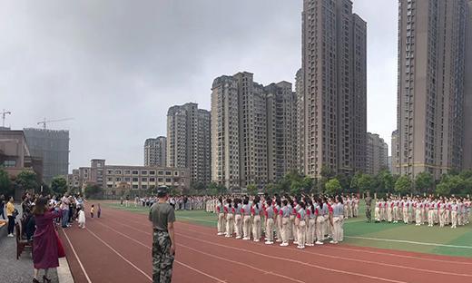 迎江区绿地实验学校教育集团特色开学典礼为师生成长奠基