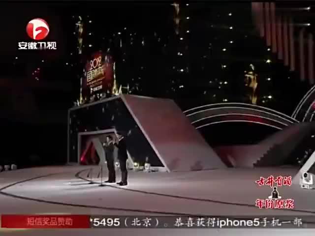 安徽2013跨年之国剧盛典