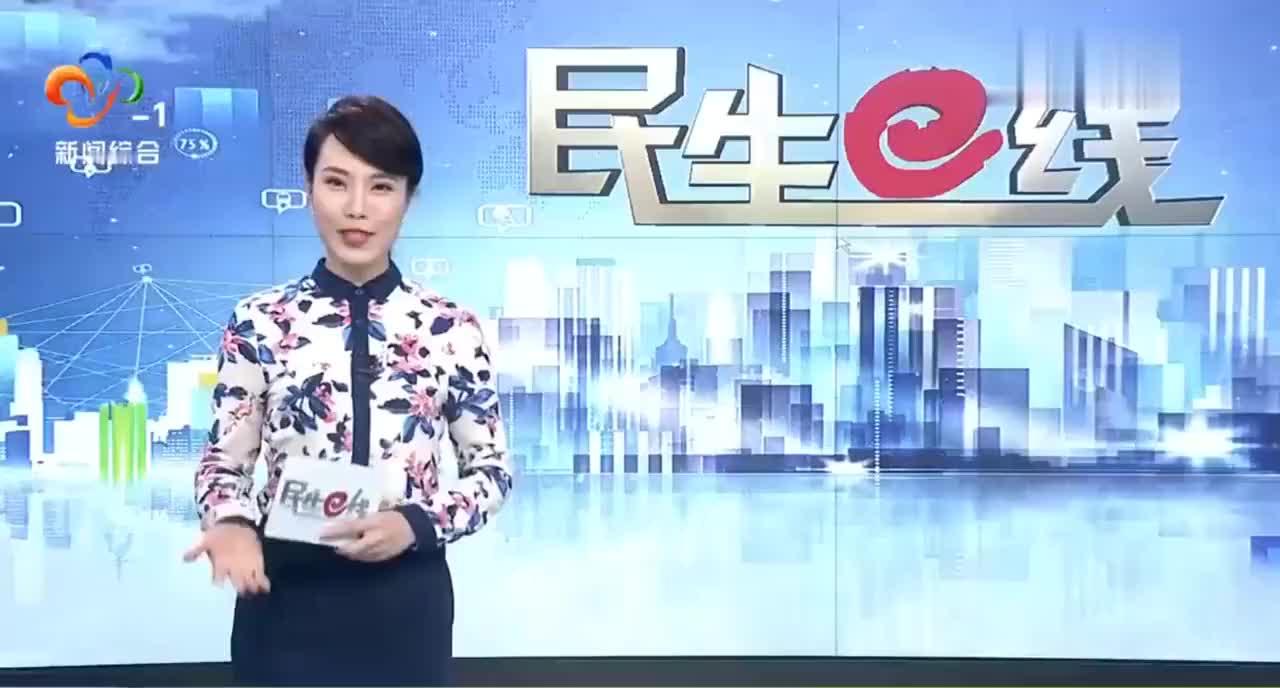 武汉植物园热带兰花展在景观温室开幕奇兰争艳异卉竞芳