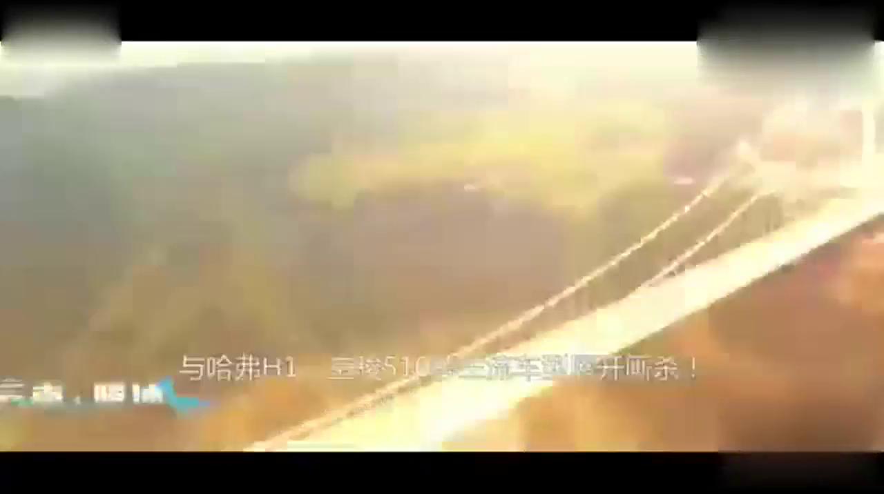 视频:一汽森雅R7全新上市,搭1