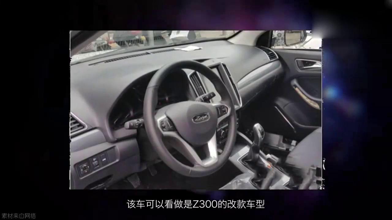 视频:启辰M50V,林肯MK2