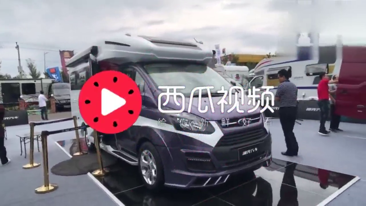 视频:最新款车型 福特新全顺T型房车,外观造型时尚,内饰做工精致
