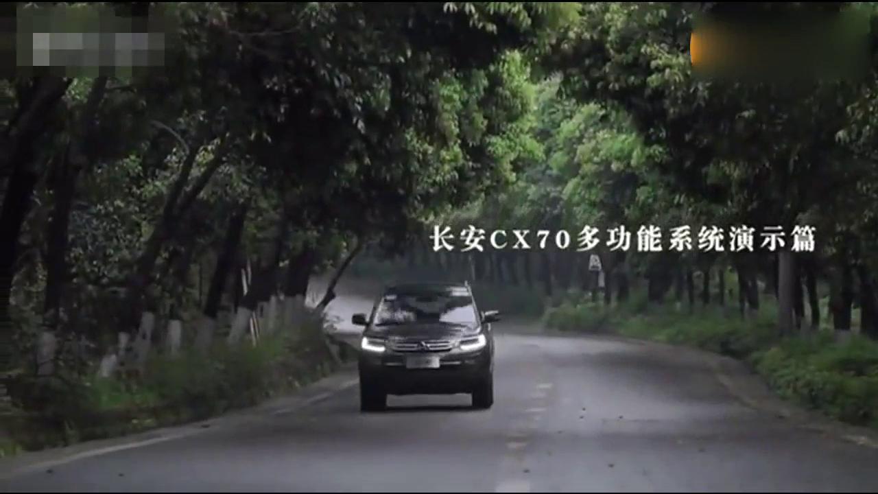 视频:长安CX70多功能系统演示 大空间更实用